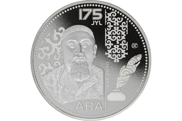 1 сентября коллекционные монеты «ABAI. 175 JYL» поступят в продажу