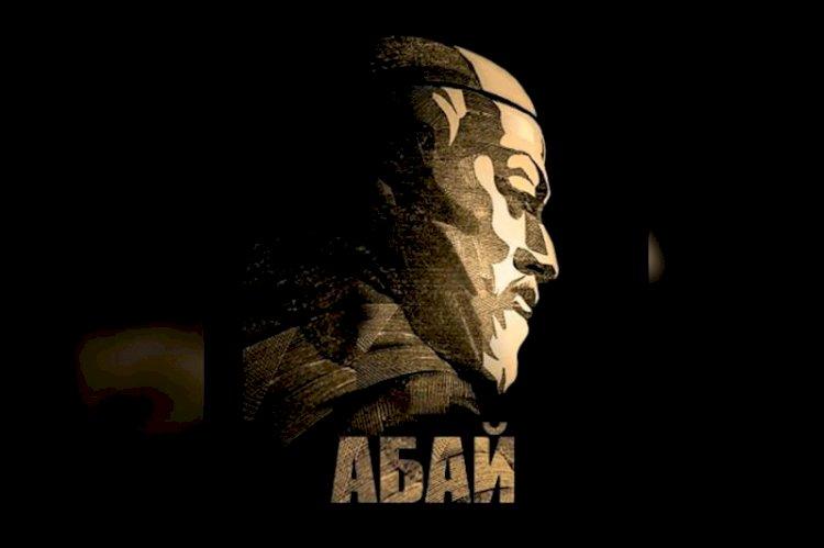 Произведения Абая перевели на 10 языков мира
