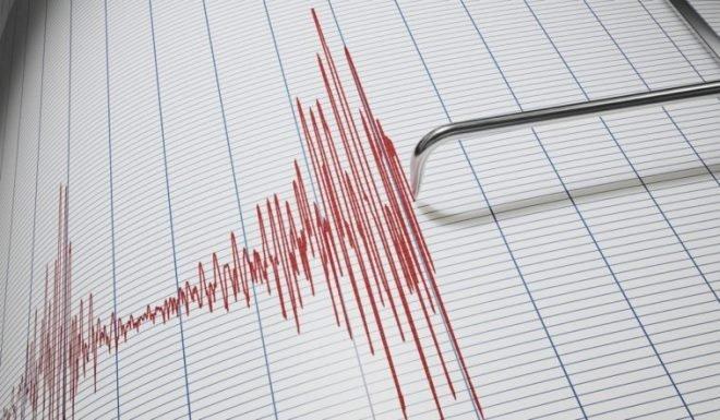 Землетрясение произошло в 707 км от Алматы