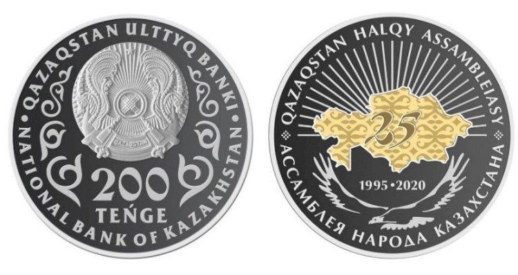 Новые коллекционные монеты появились в Казахстане