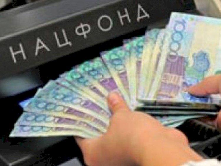 Cнизились размеры активов Нацфонда Казахстана
