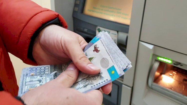 ДГД Алматы: с 1 января вводится ограничение на снятие наличных денег для юрлиц