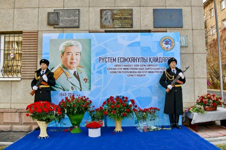 Памятную доску в честь Рустема Кайдарова открыли в Алматы