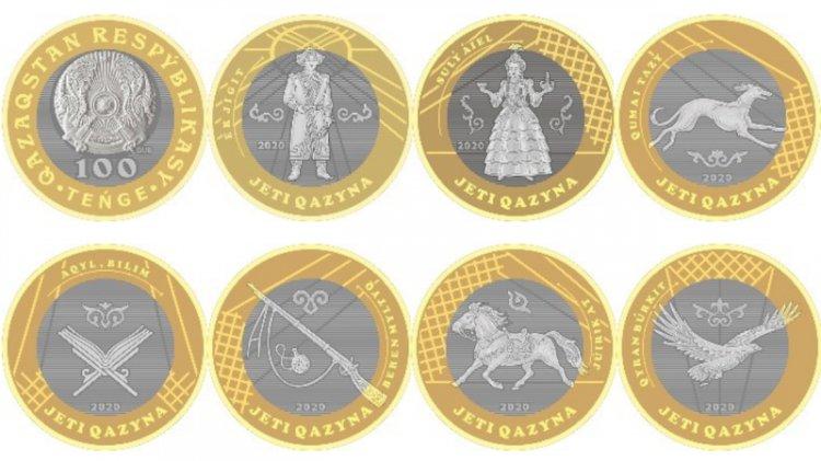 В денежное обращение Казахстана поступили «Сокровища степи»