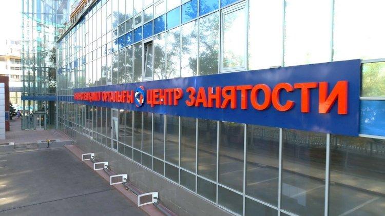 Алматинские центры занятости успешно трудоустраивают горожан