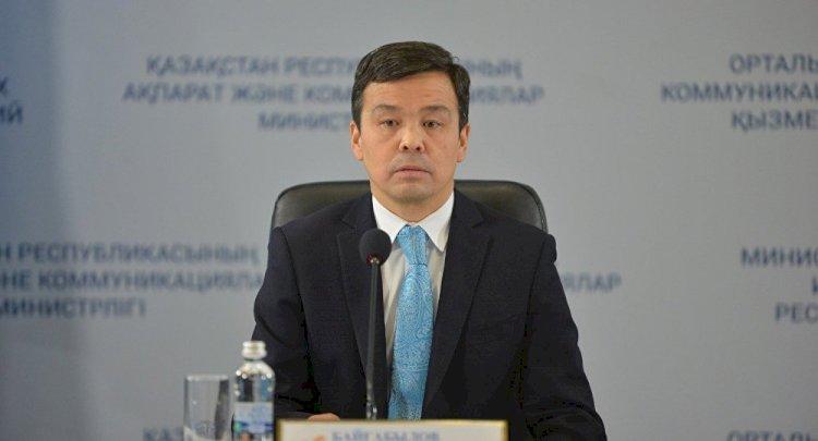 Садвакас Байгабулов стал заместителем Жандарбека Бекшина