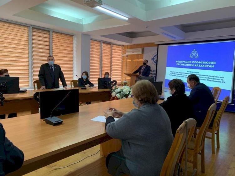 В Алматы открыт штаб наблюдателей от профсоюзов