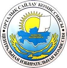 Сообщение территориальной избирательной комиссии города Алматы