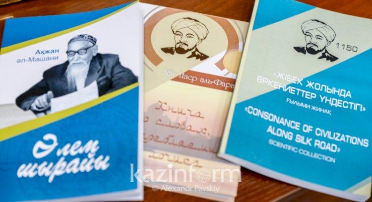 В Алматы презентовали книги Абу Насра аль-Фараби и Акжана Машани