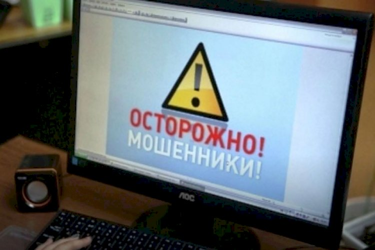 Нацбанк Казахстана прокомментировал рассылку фейковых писем от его имени