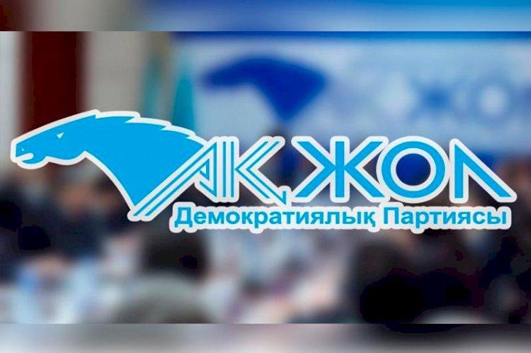 «Ақ жол» поздравляет жителей Казахстана с Новым, 2021 годом