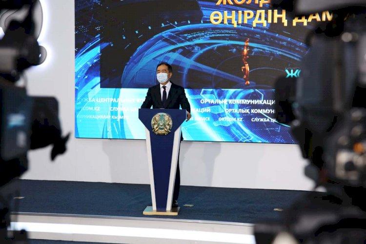 Бакытжан Сагинтаев: «Алматы сохраняет высокий потенциал экономического роста»