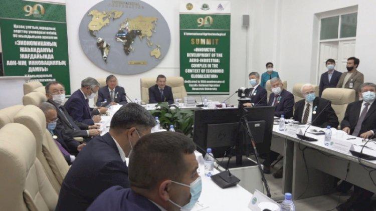 Агротехнический саммит проходит в Алматы