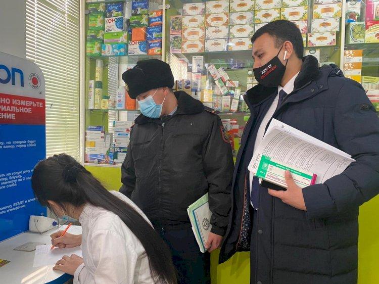 Завышение цен на лекарства выявили нуротановцы в Алматы