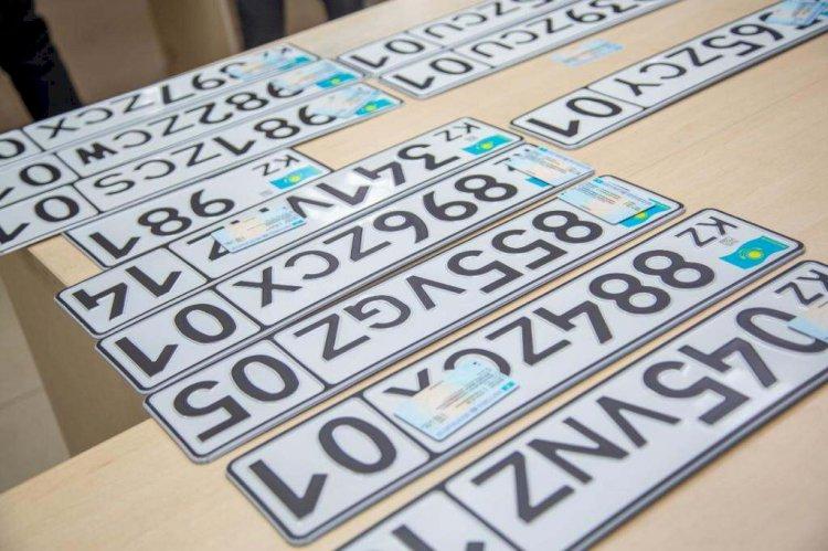 Сроки изготовления автомобильных госномеров сокращены в Казахстане