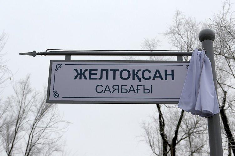 Решением акима Бакытжана Сагинтаева в северной части Алматы открылся крупнейший парк