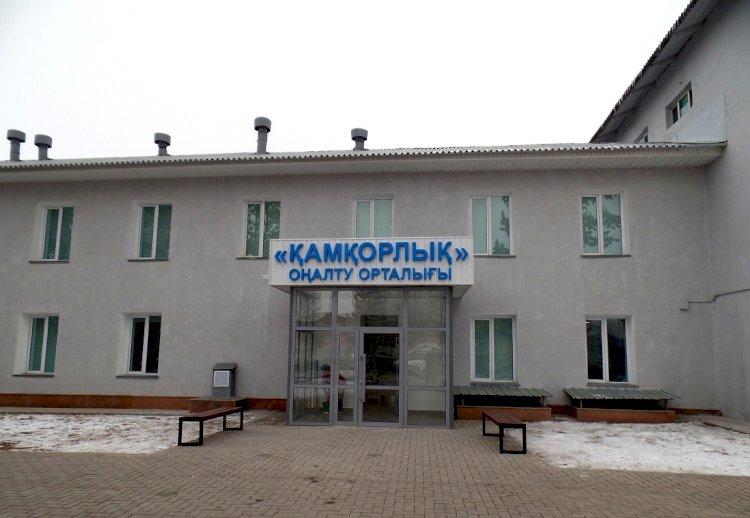 Детский реабилитационный центр открыт в Алматинской области