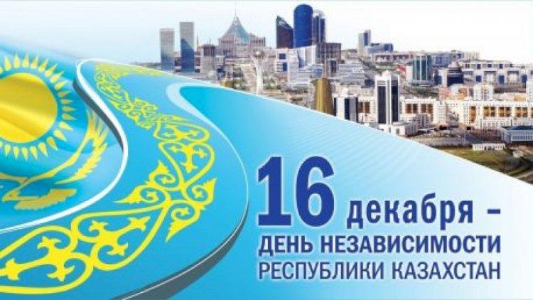 Казахстанцев призвали принять участие в акции ко Дню Независимости