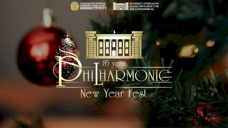 Фестиваль в честь 85-летия филармонии им. Жамбыла состоится в Алматы