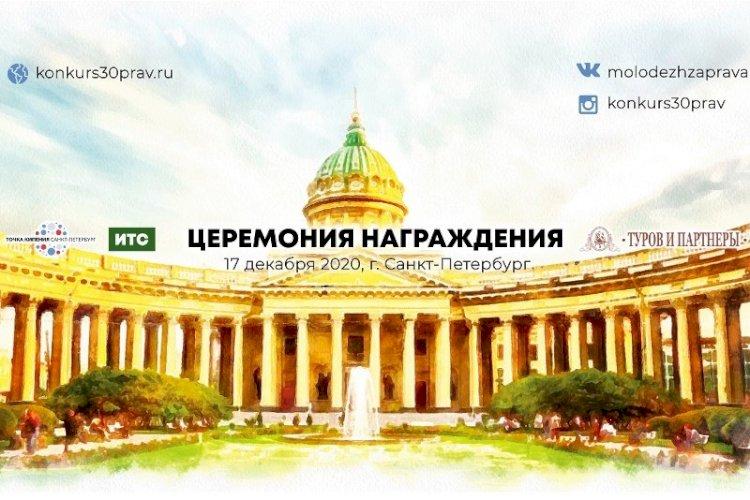 В Международном конкурсе видеороликов победил казахстанский студент