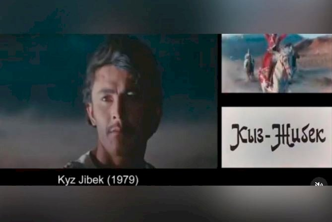 Французские зрители увидят классику казахстанского кинематографа