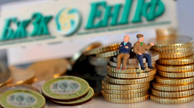 Пенсионные накопления казахстанцев достигли 12,7 трлн тенге