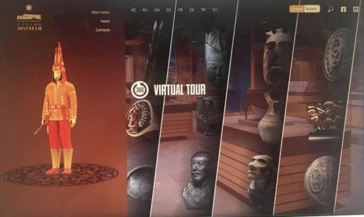 Национальный музей Казахстана приглашает на виртуальную экскурсию