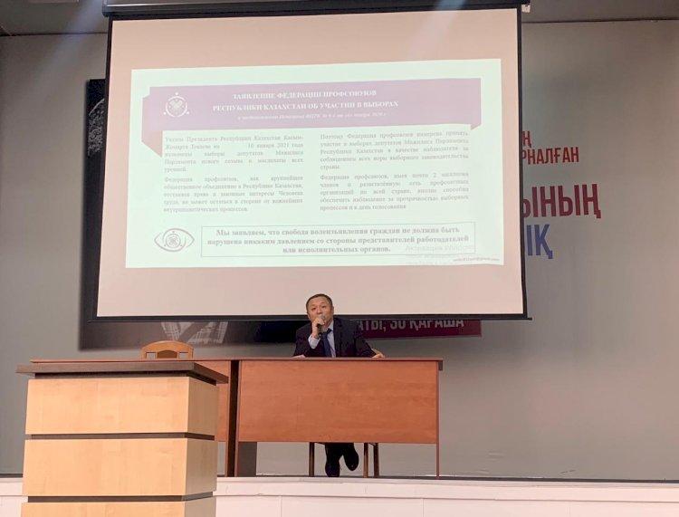 «Наблюдатель должен действовать в рамках закона, обеспечивая открытость и гласность» – профсоюзы Алматы