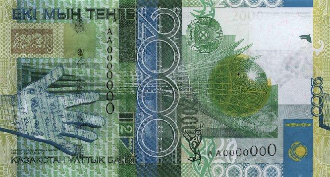 Нацбанк продлил срок замены банкнот 2006 года