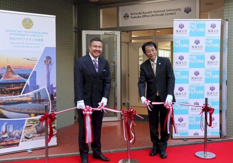 Центр аль-Фараби открылся в Японии