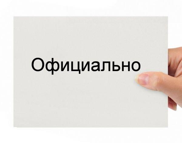 Сообщение от Центра адаптации несовершеннолетних города Алматы