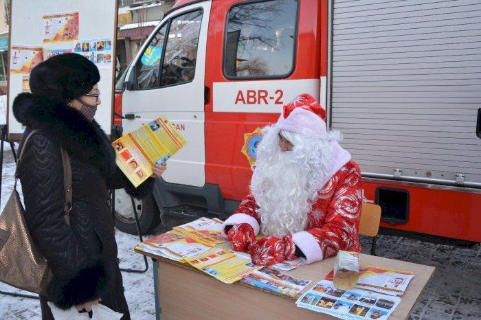Акция «Безопасный Новый год» прошла в Талдыкоргане
