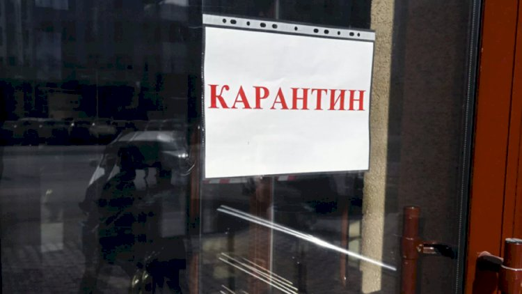 Опубликовано новое постановление Главного государственного санврача РК