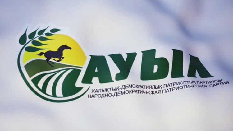 Партия «Ауыл» поздравляет алматинцев с Новым годом