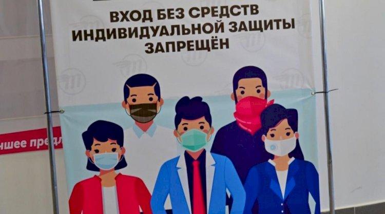 Более 1140 нарушений карантина выявлено в работе алматинских объектов бизнеса