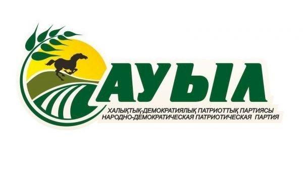 Кандидаты от НДПП «Ауыл» подвели итоги предвыборной агитации