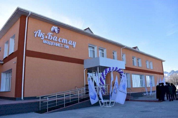 Дом культуры открыли в Алматинской области