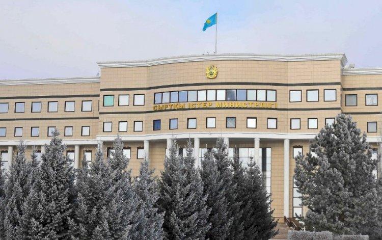 МИД Казахстана сделал заявление о «Декларации Аль-Ула»