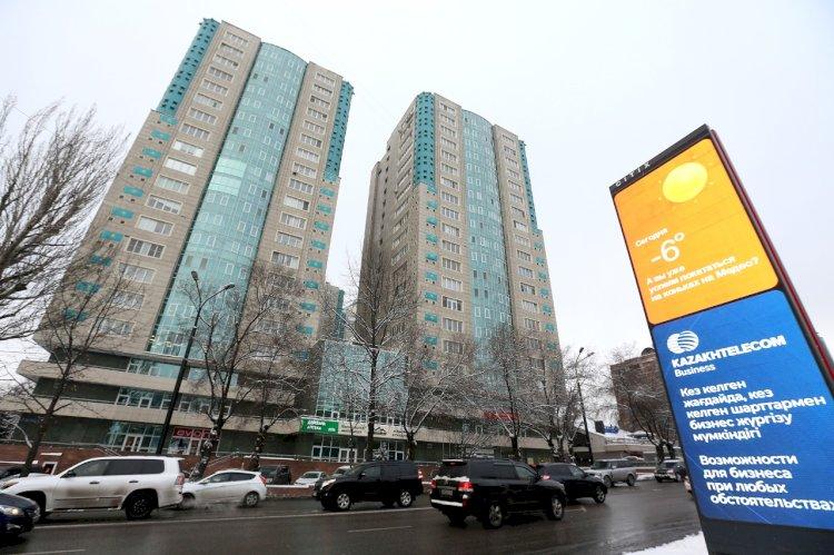 Алматы признан лидером по операциям с недвижимостью
