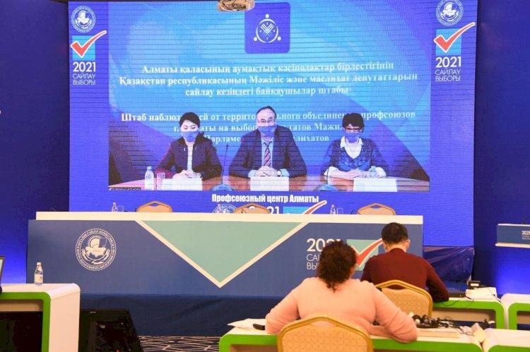 «Ситуация на избирательных участках Алматы стабильная» — штаб наблюдателей от объединения профсоюзов