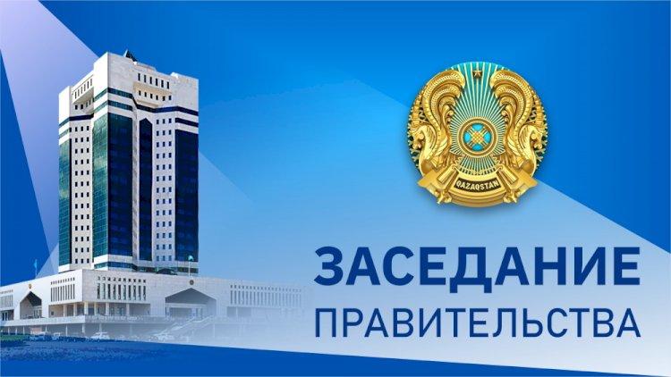 12 января в Үкімет үйі состоится заседание Правительства РК