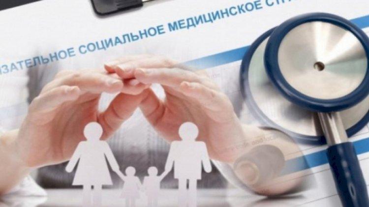 В Алматы рассказали о взносах в ОСМС в 2021 году