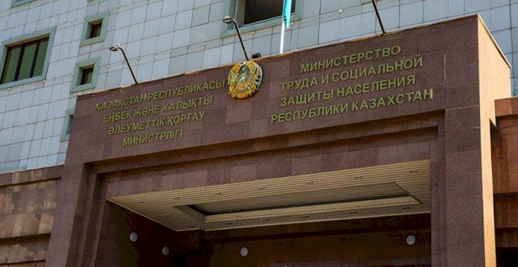 Аида Курмангалиева назначена руководителем аппарата Минтруда РК