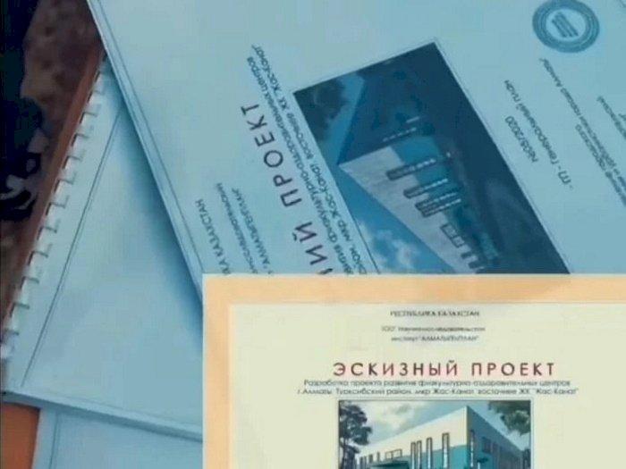 Строительство двух спортивных комплексов начато в Турксибском районе