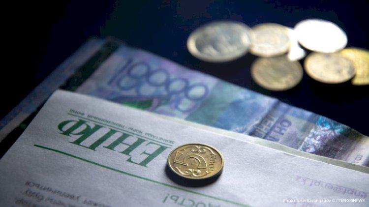 На спецсчета вкладчиков из ЕНПФ переведены 49,2 млрд тенге