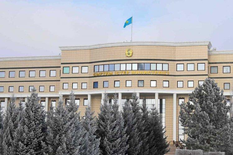 МИД РК сделал заявление в связи со вступлением в силу ДЗЯО