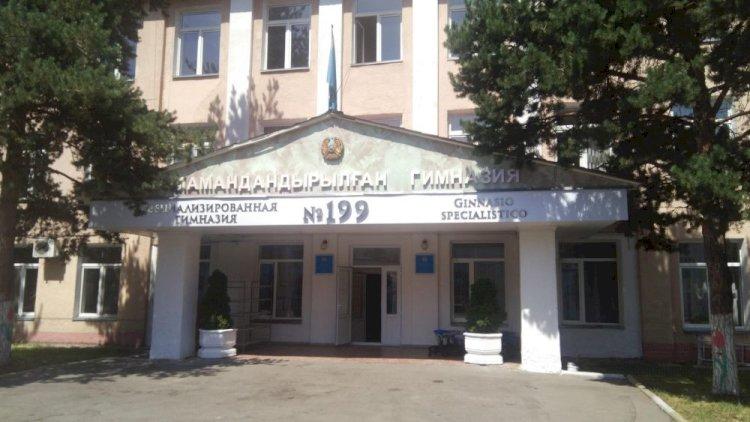 Пристройка появится у гимназии №199 в Алматы