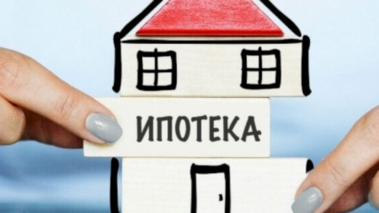 Как государство поддерживает ипотечников в Казахстане
