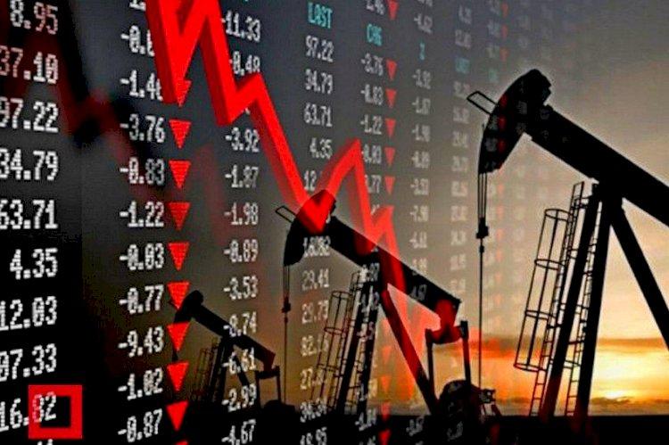 Цены на нефть изменились разнонаправленно