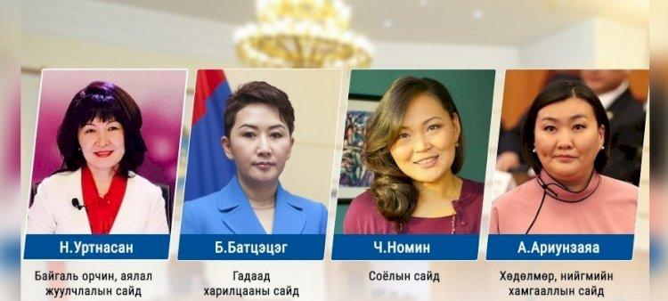 Четыре женщины вошли в состав нового правительства Монголии